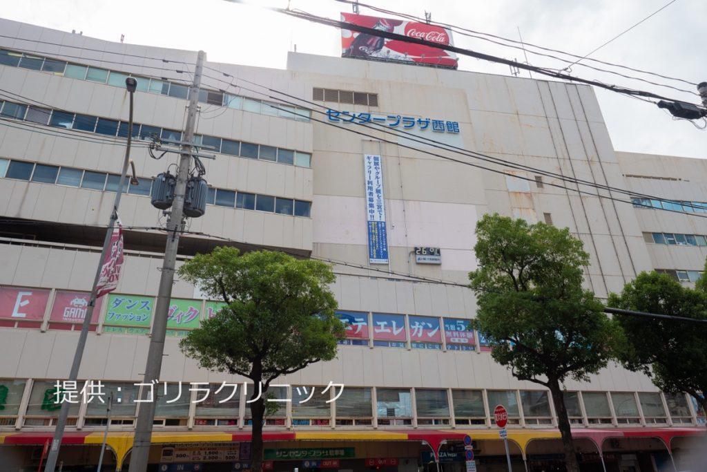 ゴリラクリニック 神戸三宮院ビル外観