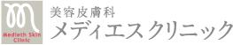 表参道スキンクリニック
