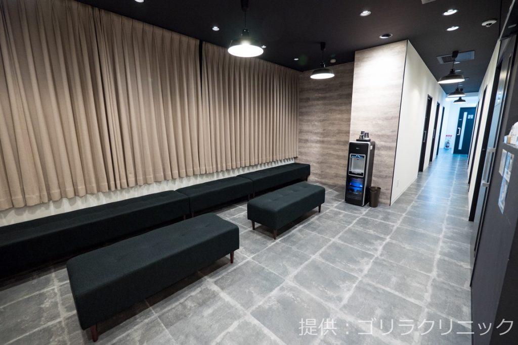ゴリラクリニック横浜院待合室